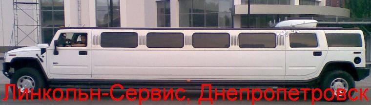 ЭКСКЛЮЗИВ! Единственный  в восточной Украине